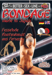 Bondage - Made In Japan HC