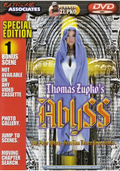 Abyss - Extreme Associates DVD